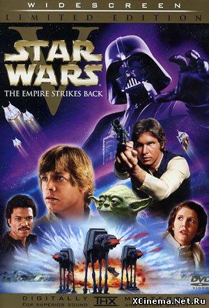 Смотреть фильм звёздные войны эпизод
